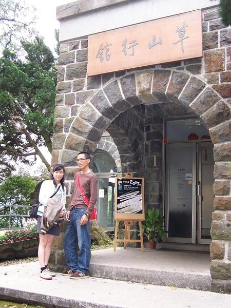 2007030陽明山賞花 022.jpg