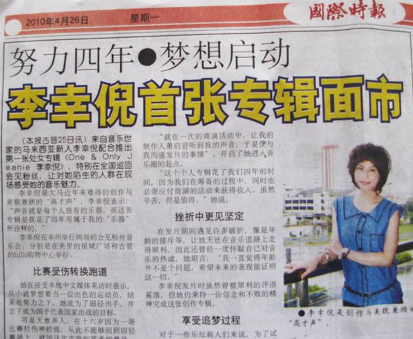 International Times 2.JPG