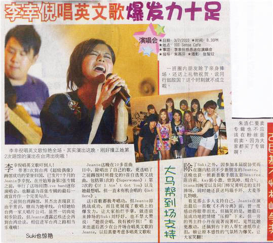05.07.2010 Chinapress.jpg