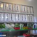 <88水碼頭海鮮店2011/7/16>