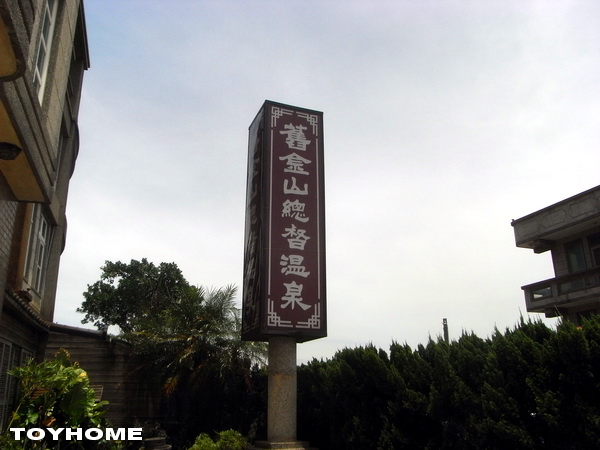 %3C;舊金山溫泉會館2011%2F7%2F30%3E