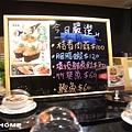 中與志迴轉壽司2011/8/5