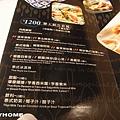 <晶湯匙泰式主題餐廳>