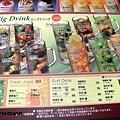 <和民居食屋-美麗華店 2011/12/9>