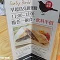 <莫凡彼咖啡館-明曜店>