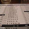 <鳥樓港式飲茶-信義A8館 2012/03/11>