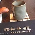 <昭和拉麵 2012/3/6>