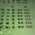 <觀音山土雞園2012/3/17>