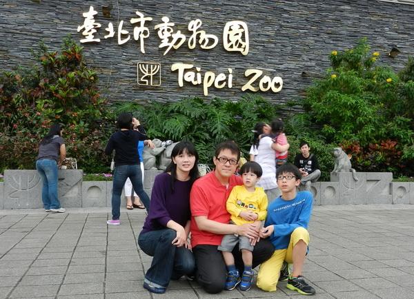 <台北市動物園2012/04/15>