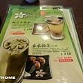 <苗栗桐花村客家餐廳>