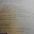 <台中八錢鍋物2012/4/29>