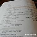 <皮諾可可PINOCOCO義式餐廳2012/4/30>