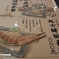 <九州杏子豬排餐廳2012/5/1>