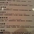 <瓦城泰國料理2012/7/12>