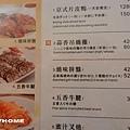 <新葡苑港式飲茶2012/7/30>