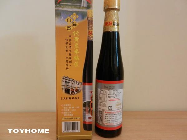 東成醬油-2