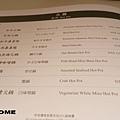 <澄江創意懷石料理2012/8/29>