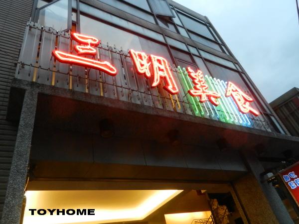 %3C;三明美食海鮮餐廳2012%2F10%2F13%3E