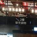 <上引水產-樂烹鍋物2012/10/19>