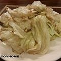 <我的家炭烤&陶鍋2012/11/10>
