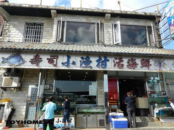 %3C;壽司小漁村活海鮮 2012%2F12%2F15%3E