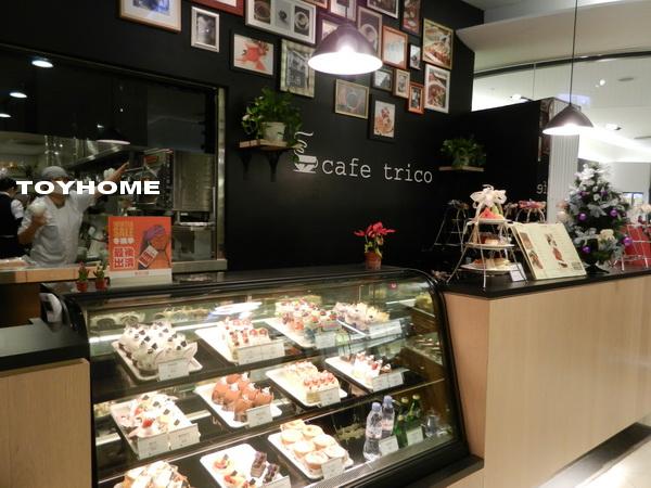 cafe trico三色旗餐廳%3C;2012%2F12%2F30%3E
