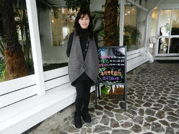 20130112桐話庭園餐廳