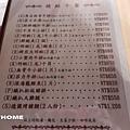 <紅屋牛排館-忠孝店2013/1/4>