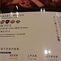 <大戶屋日式定食-美麗華店2012/1/13>