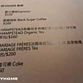 <鬍子餐酒2013/2/6>