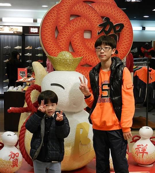 <台北SOGO百貨復興館2013/02/12>
