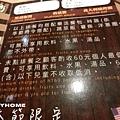 <史迪克先生牛排餐廳2013/2/10>