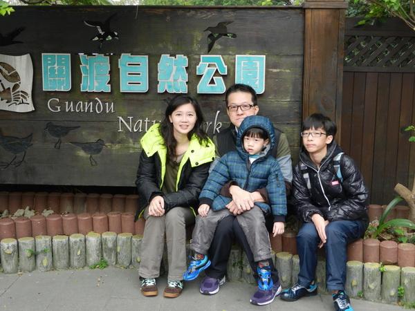 <台北關渡自然公園2013/02/13>