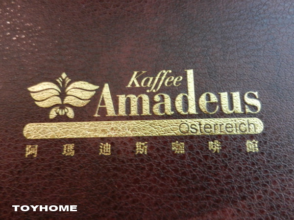 %3C;奧地利阿瑪迪斯咖啡館2013%2F2%2F12%3E