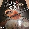 <勝博殿-南西店2013/2/16>