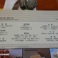 <紗汀娜好食2013/2/17>