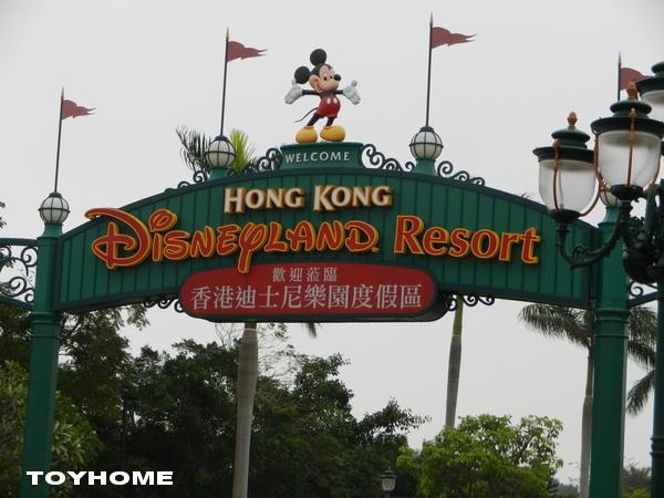 %3C;香港迪士尼樂園 2013%2F2%2F28%3E