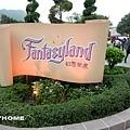 <香港迪士尼樂園-幻想世界2013/2/28>