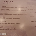 <香港青衣-稻香港式餐廳2013/3/1>