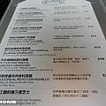 <隨意鳥地方-大直旗艦店 2013/5/1>