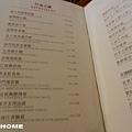<南方莊園之南方餐廳2013/5/10>