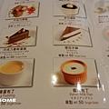 <Mr.Onion牛排餐廳2013/5/19>