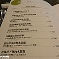 <好運餐廳2013/6/1>