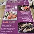 <暹廚泰式料理-吉林店2013/6/30>