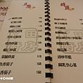 <Y田廚房 2013/7/5>