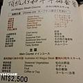 <圓頂鐵板燒2013/8/1>