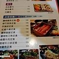 <百八魚場-民生店2013/8/27>