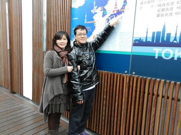 20121231台北國際航空站