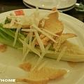 <BELLINI餐廳2013/11/27>