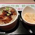 <HOT 7新日式鐵板燒 2013/12/16>